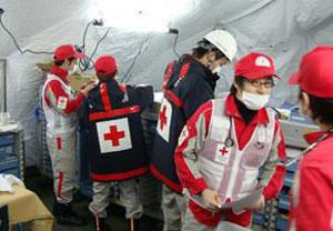 Rotkreuz-Hilfe Fukushima